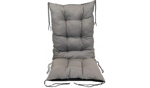 Poduszka na krzesło ogrodowe 50x50x80 cm