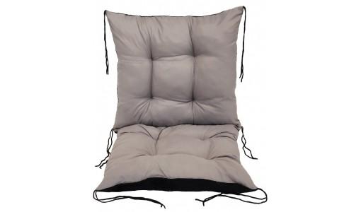 Poduszka na krzesło ogrodowe 50x50x50 cm